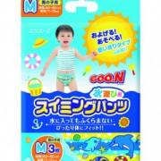 Goon 大王游泳專用紙尿片M碼(藍色)