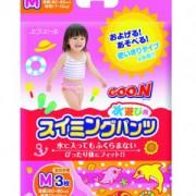 Goon 大王游泳專用紙尿片M碼(粉紅色)