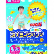 Goon 大王游泳專用紙尿片L碼(藍色)