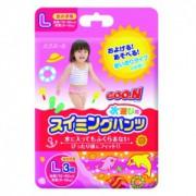 Goon 大王游泳專用紙尿片L碼(粉紅色)