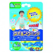 Goon 大王游泳專用紙尿片Big(藍色)