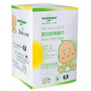 SoftTouch - 嬰兒純棉擦巾 (2盒装)