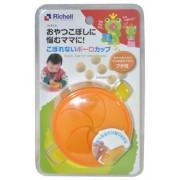 Richell - 零食保存杯