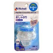 Richell - 嬰兒安撫奶咀 (8個月)