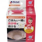 Richell - 電飯鍋用煮粥器