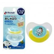 Richell - Snoopy  嬰兒安撫奶咀 (8個月)