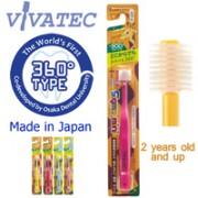 Vivatec - 360兒童(2歲以上)牙刷 (桃紅色)