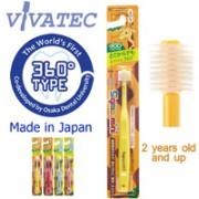 Vivatec - 360兒童(2歲以上)牙刷  (黃色)